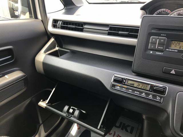 「スズキ」「ワゴンR」「コンパクトカー」「京都府」の中古車10