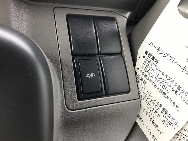 「スズキ」「エブリイ」「コンパクトカー」「京都府」の中古車12