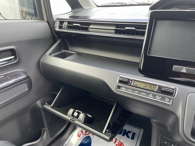 スティングレー HYBRID X 2型 4WD DSBS(10枚目)
