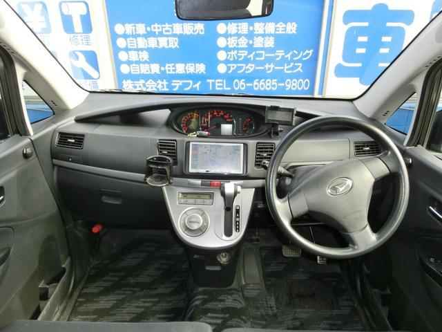 「ダイハツ」「ムーヴ」「コンパクトカー」「大阪府」の中古車10