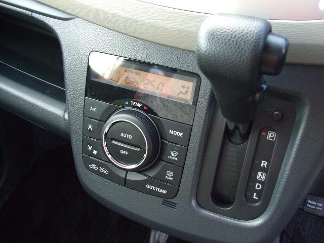 スズキ ワゴンR FX アイドリングストップ メモリーナビ キーレス