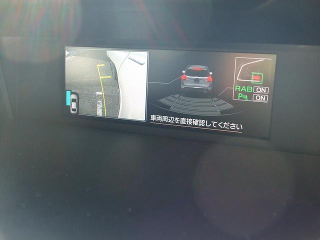 「スバル」「フォレスター」「SUV・クロカン」「兵庫県」の中古車10