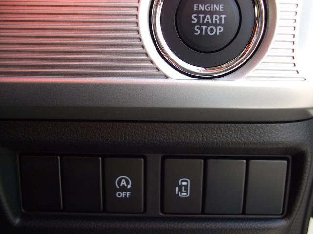 ハイブリッドGS 届出済未使用車 衝突被害軽減ブレーキ装着車(11枚目)
