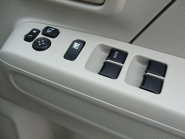 「スズキ」「ワゴンR」「コンパクトカー」「兵庫県」の中古車10