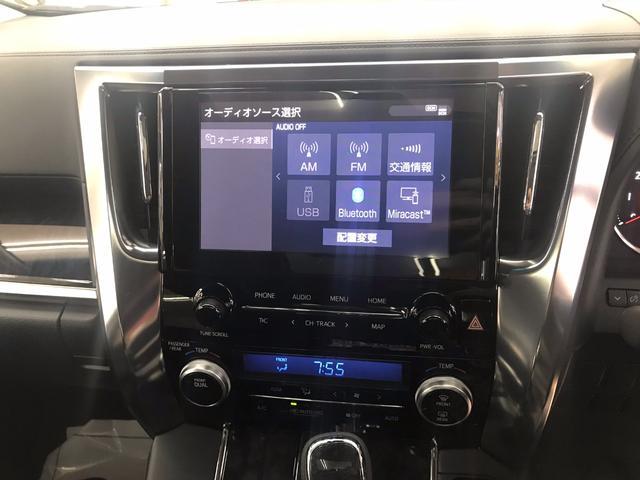 オートエアコンを装備しているので簡単な操作で快適な室内温度に自動調整しますよ♪夏も冬も快適なドライブが楽しめます。