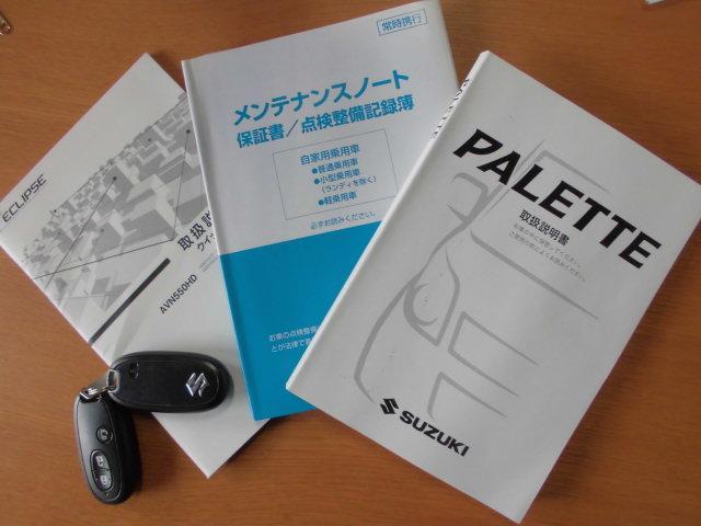 「スズキ」「パレット」「コンパクトカー」「大阪府」の中古車20