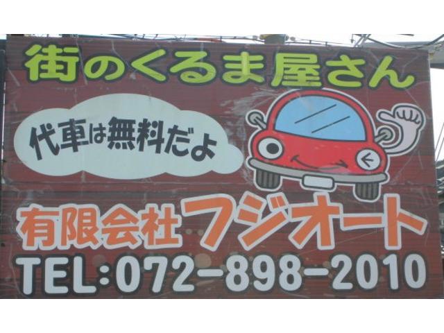 「スズキ」「パレット」「コンパクトカー」「大阪府」の中古車24