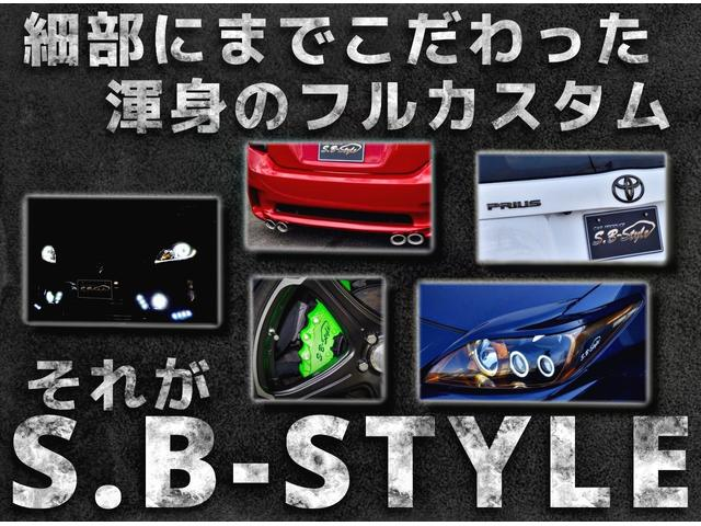トヨタ プリウス 全国安心保証付き 限定カラー 新作WALDフルカスタム 3連