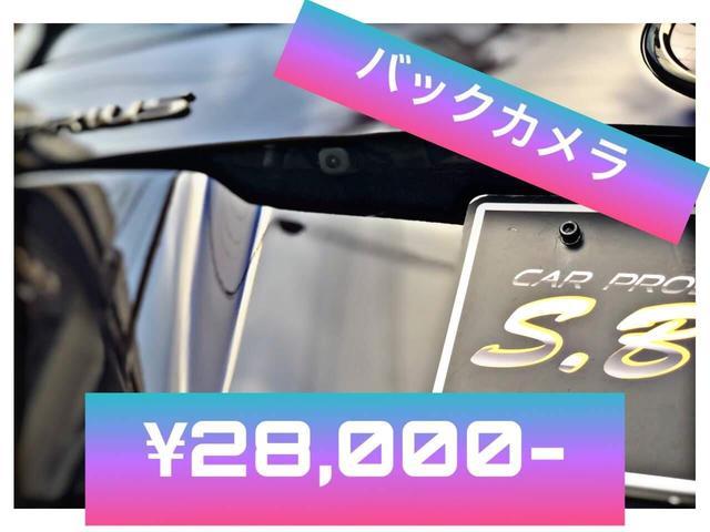「トヨタ」「プリウス」「セダン」「大阪府」の中古車53