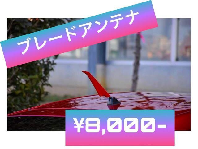 「トヨタ」「プリウス」「セダン」「大阪府」の中古車61