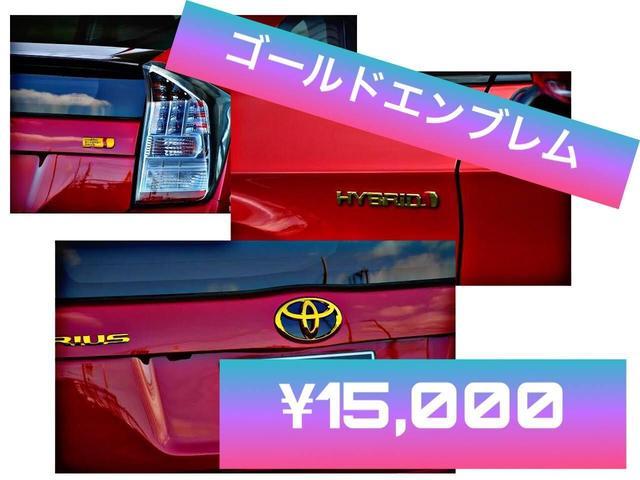 「トヨタ」「プリウス」「セダン」「大阪府」の中古車64