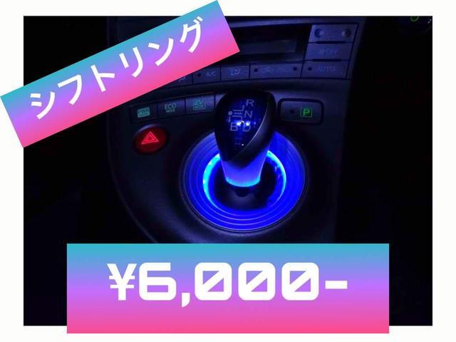 「トヨタ」「プリウス」「セダン」「大阪府」の中古車50