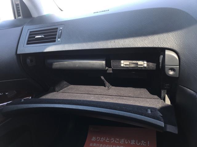 GS450h バージョンL フルエアロ 20インチアルミ サンルーフ 革シート ウッドコンビハンドル リアトランク軽度修理(23枚目)