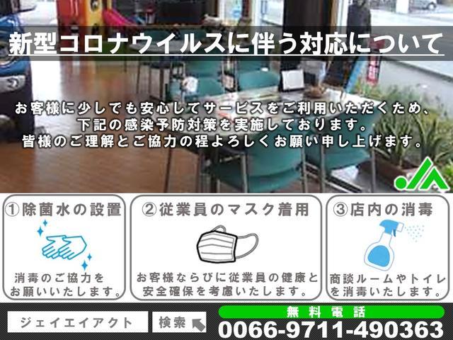 「日産」「マーチ」「コンパクトカー」「兵庫県」の中古車2