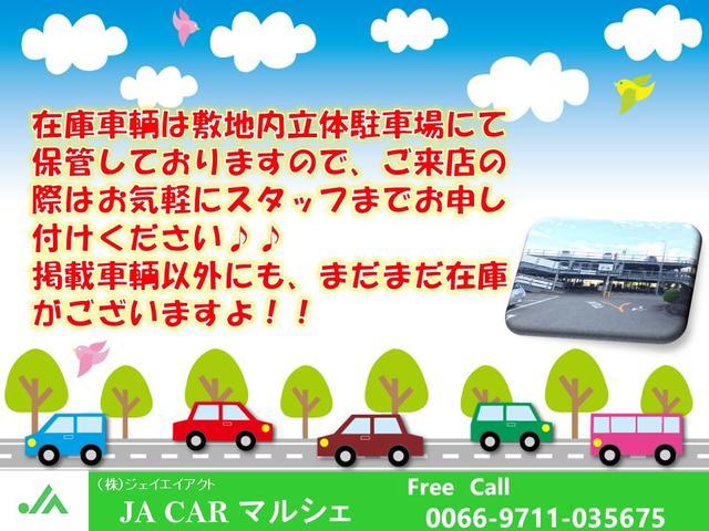 「日産」「マーチ」「コンパクトカー」「兵庫県」の中古車17