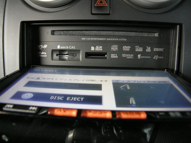 「日産」「デュアリス」「SUV・クロカン」「兵庫県」の中古車22