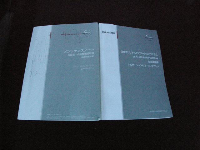 15X Vセレクション ナビ Bカメラ TV ETC HIDライト インテリキー 革巻きステアリングホイール ワンオーナー車(70枚目)