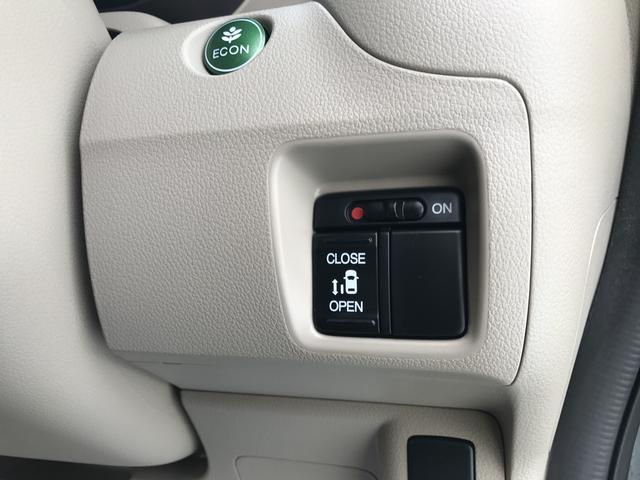 ホンダ N BOX+ G・Lパッケージ パワスラ ETC HIDオートライト
