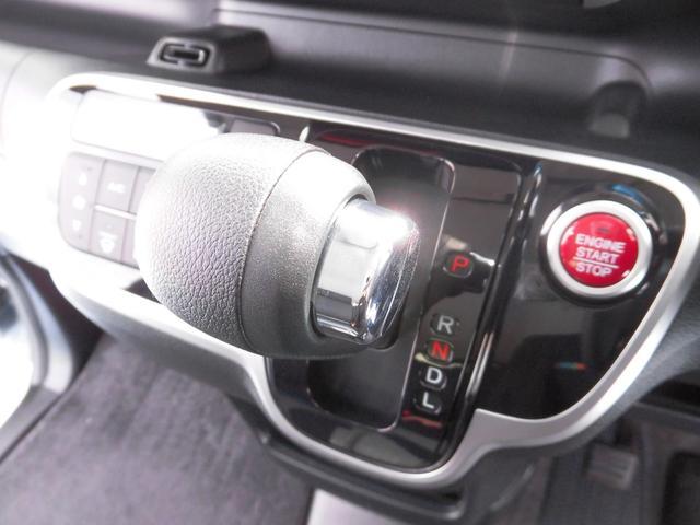 ホンダ N BOXカスタム G・Lパッケージ HDDナビ Bカメラ 左PSD 1オーナ