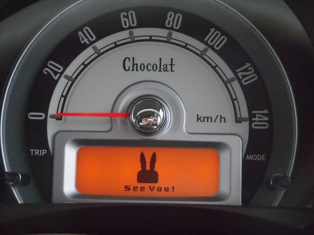 スズキ アルトラパンショコラ X SDナビ ワンセグ HID 1オーナー キーフリー