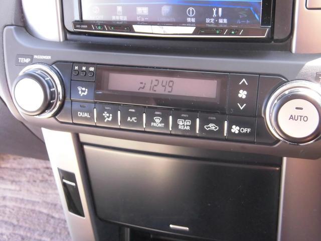 TX HDDナビ フルセグ ETC Bカメラ(19枚目)