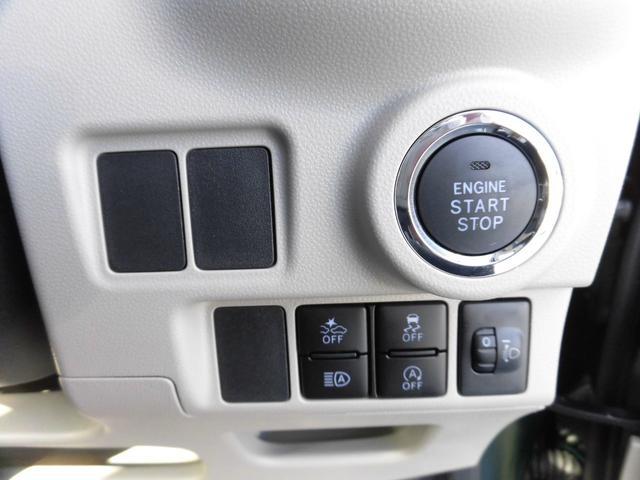 「ダイハツ」「キャスト」「コンパクトカー」「滋賀県」の中古車23