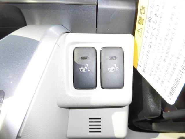 「ダイハツ」「キャスト」「コンパクトカー」「滋賀県」の中古車26