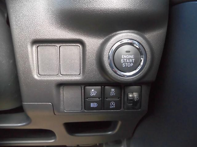「ダイハツ」「キャスト」「コンパクトカー」「滋賀県」の中古車21