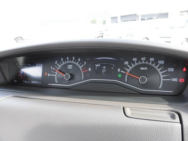 「ホンダ」「N-BOX」「コンパクトカー」「滋賀県」の中古車16