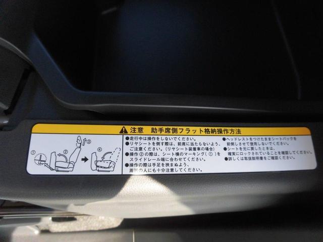 「ダイハツ」「ハイゼットキャディー」「軽自動車」「滋賀県」の中古車14