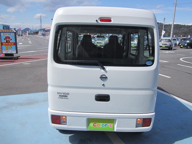 「日産」「NV100クリッパーバン」「軽自動車」「滋賀県」の中古車6