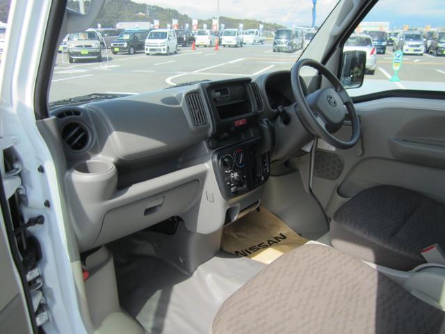 「日産」「NV100クリッパーバン」「軽自動車」「滋賀県」の中古車16