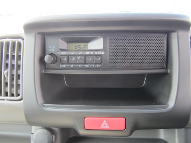 「日産」「NV100クリッパーバン」「軽自動車」「滋賀県」の中古車23