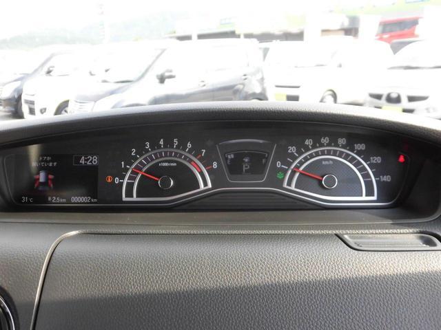 「ホンダ」「N-BOX」「コンパクトカー」「滋賀県」の中古車18