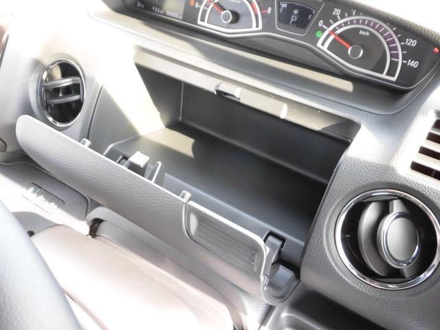 「ホンダ」「N-BOX」「コンパクトカー」「滋賀県」の中古車37