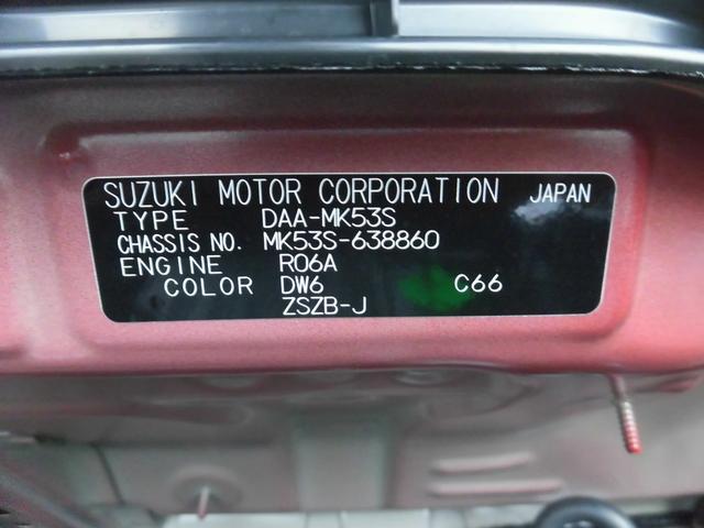 「スズキ」「スペーシアギア」「コンパクトカー」「滋賀県」の中古車11