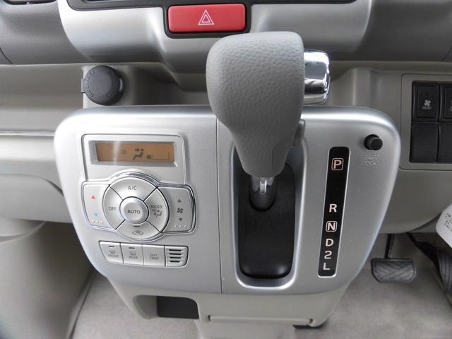 「スズキ」「エブリイワゴン」「コンパクトカー」「滋賀県」の中古車23