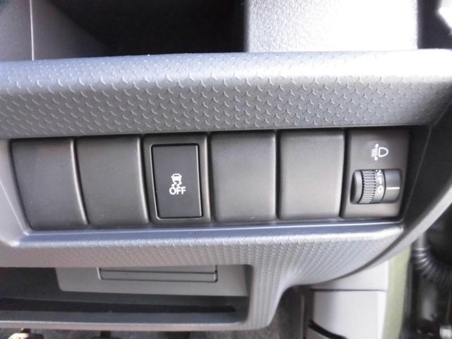 「スズキ」「ワゴンR」「コンパクトカー」「滋賀県」の中古車30