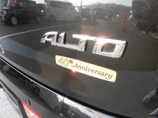 「スズキ」「アルト」「軽自動車」「滋賀県」の中古車32