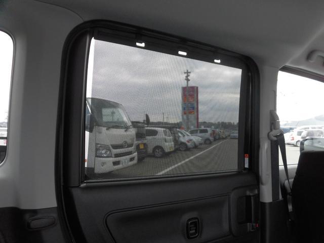 「スズキ」「スペーシアカスタム」「コンパクトカー」「滋賀県」の中古車8
