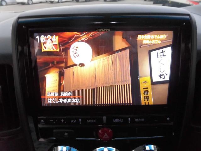 「三菱」「デリカD:5」「ミニバン・ワンボックス」「滋賀県」の中古車9