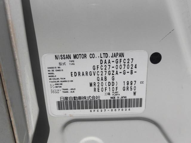 ハイウェイスター 純正SDナビ CD BT バックカメラ アイドリングストップ 追突防止機能(26枚目)