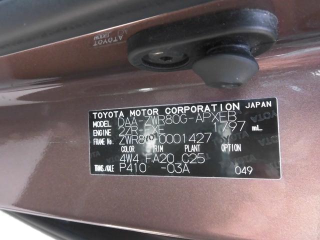 ハイブリッドX SDナビ フルセグ 両側パワースライドドア アイドリングストップ ETC バックカメラ(26枚目)