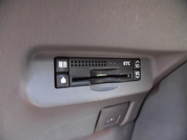 S SDナビ アイドリングストップ オートライト フロントフォグランプ アイドリングストップ(22枚目)