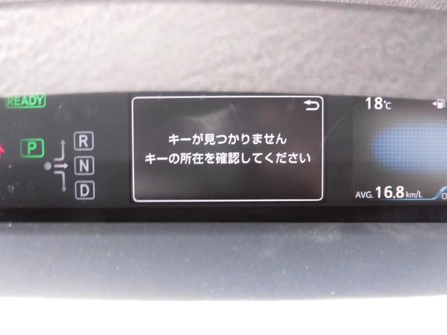 Sツーリングセレクション 純正9インチSDナビ バックカメラ ETC DVD CD BT アイドリングストップ 追突防止機能(18枚目)