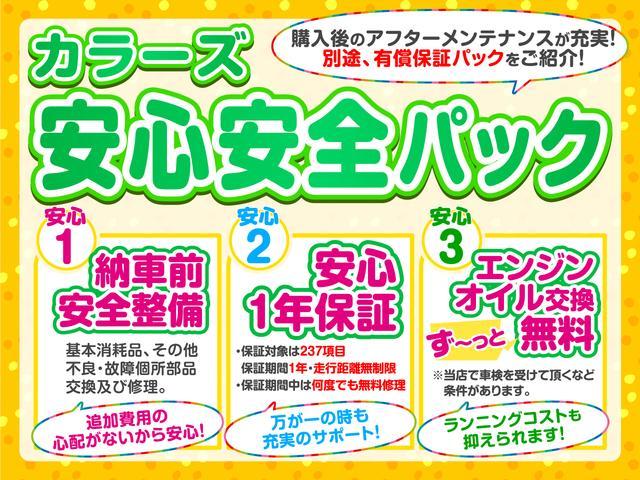 ハイブリッド 純正SDナビ ワンセグ アイドリングストップ DVD CD BT 電格ミラー(4枚目)