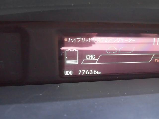 S 純正SDナビ フルセグ DVD CD ステアリングスイッチ トノカバー(18枚目)