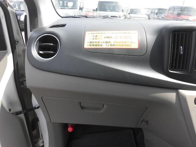 X SA ETC 純正アルミホイール 純正フロアマット ドアバイザー 社外品ドライブレコーダー(16枚目)