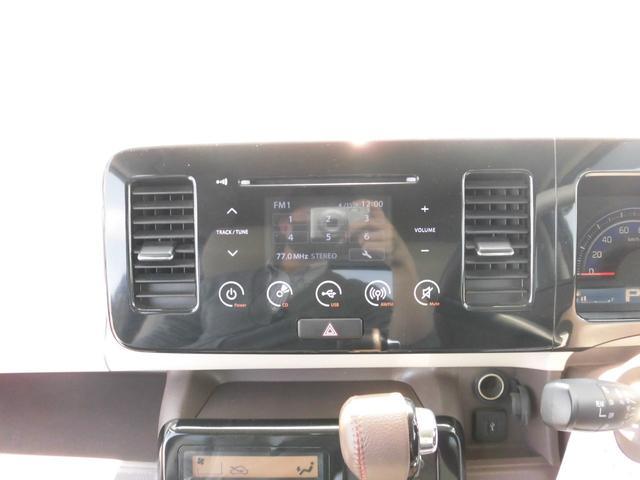 XS バックカメラ オートライト フロントフォグランプ 革巻きステアリング バックモニター付きCDオーディオ(13枚目)