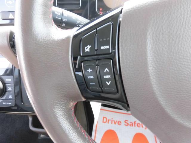 XS バックカメラ オートライト フロントフォグランプ 革巻きステアリング バックモニター付きCDオーディオ(18枚目)